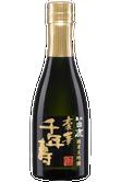 Hakushika Junmai Dai Ginjo Image