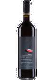 Segal's Merlot / Cabernet Franc / Cabernet-Sauvignon Galilée