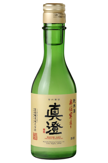 Masumi Okuden Kanzukuri