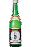 Gekkeikan Traditional Sake Image