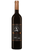 Tabor Winery Adama Cabernet Sauvignon Image