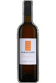 Paraschos Orange One