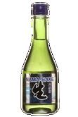 Gekkeikan Nama Sake