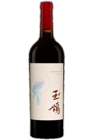 Ningxia Xige-Estate Jade Dove
