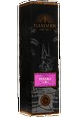 Ferrand Plantation Panama Six Ans Single Cask Marsala Image