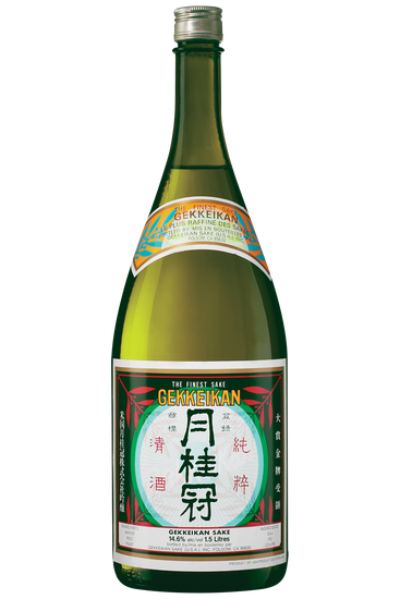 Gekkeikan Sake